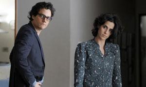Filme: A Busca, de Luciano Moura, foto 2
