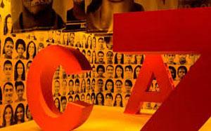 Exposição: CAZUZA Mostra sua cara, foto 2