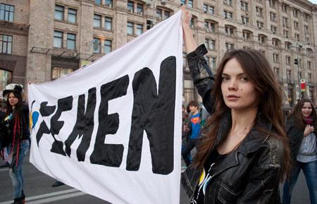 Filme: Eu sou femen, foto 3